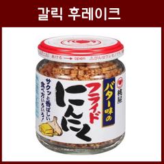 모모야 버터맛 후라이드 마늘 _ 일본 갈릭 후레이크