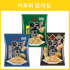가루비 카타아게 감자칩 3종