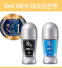 8x4 MEN 롤온 2종_데오드란트
