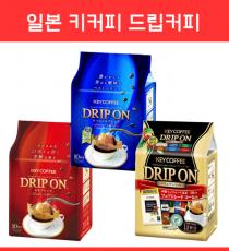 키 커피(key coffee) 드립온 드립커피 3종