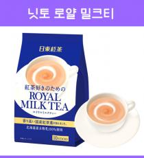 닛토 Nittoh 홍차 로얄 밀크티 스틱형 10개입
