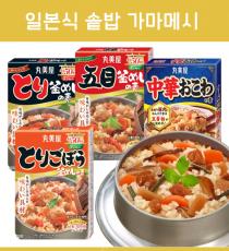 마루미야 일본식 솥밥 가마메시 4종 _ 닭고기 오목 뿌리채소 중화오코와