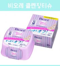 비오레 클렌징티슈 후쿠다케코튼 46매 본품, 리필