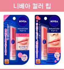 니베아 브라이트 업 컬러 립 2종 _ 일본 립밤