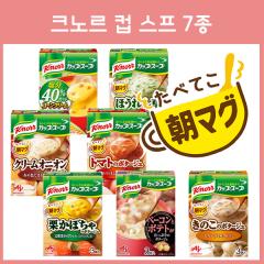 일본 크노르 knorr  컵 스프 7종