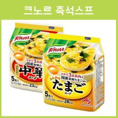 아지노모토 크노르 knorr  즉석 스프 2종 _ 일본 스프
