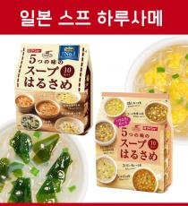 다이쇼 5가지 맛의 스프 하루사메 당면스프 2종 _ 일본 저칼로리 당면스프