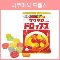 사쿠마제과 사쿠마식 드롭스 120g _ 일본 옛날 사탕