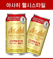 일본 아사히 헬시 스타일 무알콜 논알콜  350ml