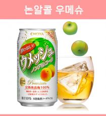 초야 논알콜 우메슈  350ml / 일본 무알콜 매실주