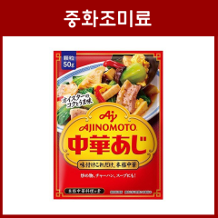 아지노모토 중화맛 조미료_분말타입