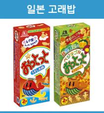모리나가제과 옷톳토(일본 고래밥) 2종