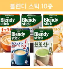 AGF 블랜디 스틱 10종 _ 일본 커피