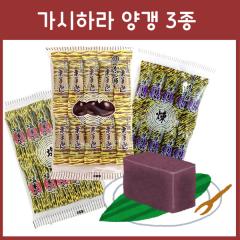 가시하라 양갱 3종 _ 일본 카시하라 양갱
