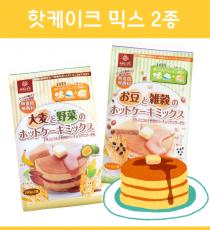 일본 하쿠바쿠 핫케이크 믹스 2종