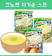 일본 크노르 knorr 차가운 스프 4종