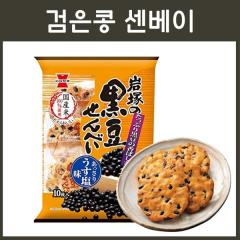이와츠카 검은콩 센베이 10매입