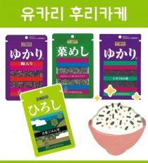 미시마 유카리 후리카케 6종