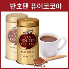 반호텐 코코아 100g / 퓨어 코코아