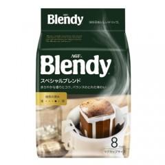 블렌디 레귤러 커피드립 백 스페셜 블렌드 8개입