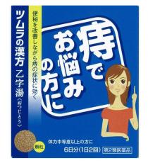 츠무라 한방 을자탕엑기스 과립 12포(6일분) _ 치질약