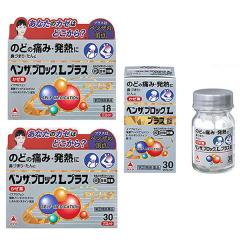 벤자브로크L [플러스] 목감기약 3종 (은색)