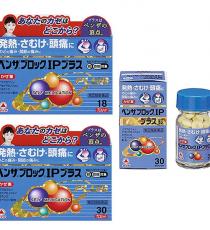 벤자브로크IP[플러스] 열감기약 3종 (파랑)