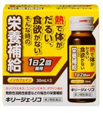 키리제 리코 30ml 3개입 _ 육체피로, 식욕부진, 자양강장