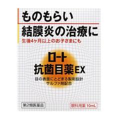 로토 항균안약 EX 10ml
