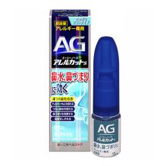 아레루캇토S 15mL _알레르기 전용 점비약(시리지 않는 부드러운 소프트 타입) 파랑