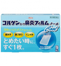 코루겐 코와 비염필름 쿨 _ 입에서 녹여먹는 필름형 내복약