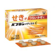 파브론 메디컬C 30정 _ 기침감기약