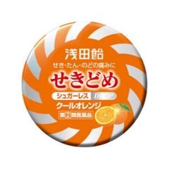 아사다아메 세키도메(목캔디) 쿨 오렌지맛 36정_ 목통증 목감기