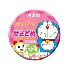 아사다아메 어린이용 딸기맛 노도아메(목캔디) 30정_ 목통증 목감기