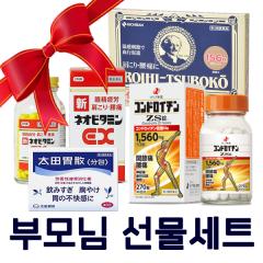 부모님 선물세트 _ 관절약 비타민 소화제 동전파스