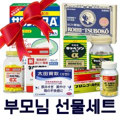 부모님 선물 세트 추천_ 카베진 소화제 비타민 파스 종합감기약