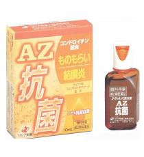 AZ항균안약 10ml