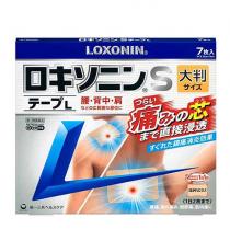 로키소닌S파스 L사이즈 7장입(대형사이즈) _ 파스 근육통