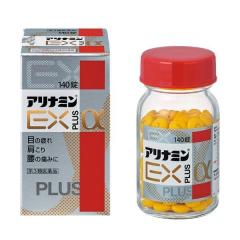 아리나민 EX플러스 알파 3종